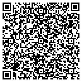 QR-код с контактной информацией организации Волынская фондовая компания, ЧАО