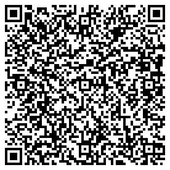 QR-код с контактной информацией организации Кармазь, ЧП