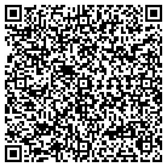 QR-код с контактной информацией организации УПАКОВКА, ЖУРНАЛ