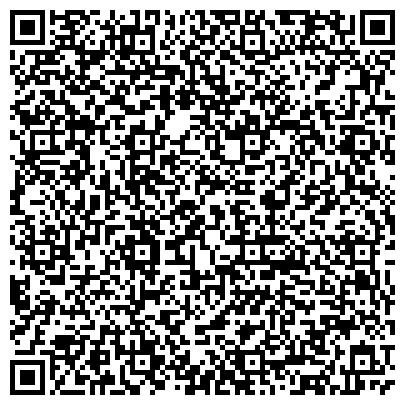 QR-код с контактной информацией организации УРЯДОВЫЙ КУРЬЕР, ГАЗЕТА ОРГАНОВ ГОСУДАРСТВЕННОЙ ИСПОЛНИТЕЛЬНОЙ ВЛАСТИ УКРАИНЫ