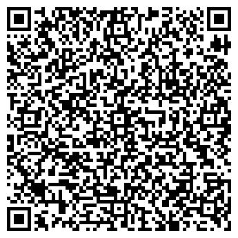 QR-код с контактной информацией организации КредитСвит, ООО