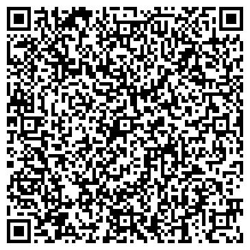 QR-код с контактной информацией организации Кодуцей, ЧП