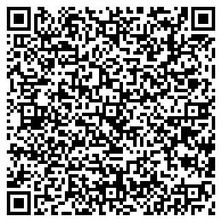 QR-код с контактной информацией организации ФАРАОН, ЖУРНАЛ