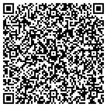 QR-код с контактной информацией организации Кредитный Брокер, ООО