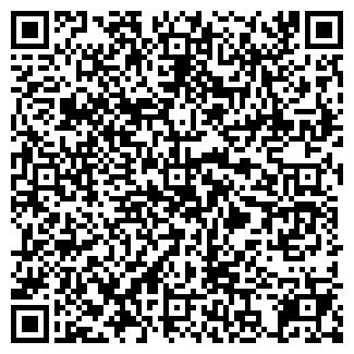 QR-код с контактной информацией организации ФОРТУНАТ, ЗАО