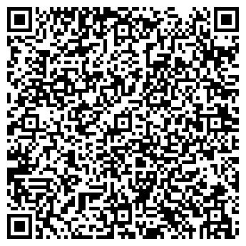QR-код с контактной информацией организации Кредитный союз Зараз