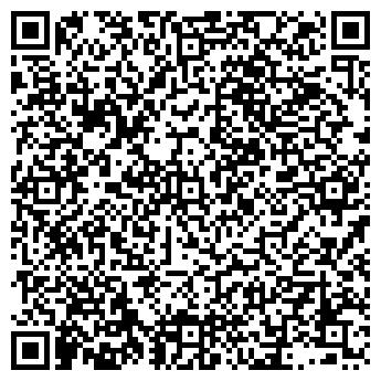 QR-код с контактной информацией организации Юстеко, СПД