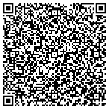 QR-код с контактной информацией организации Юридическая помощь, ООО