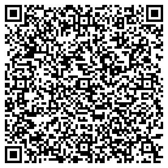 QR-код с контактной информацией организации Астра (Astra), ООО