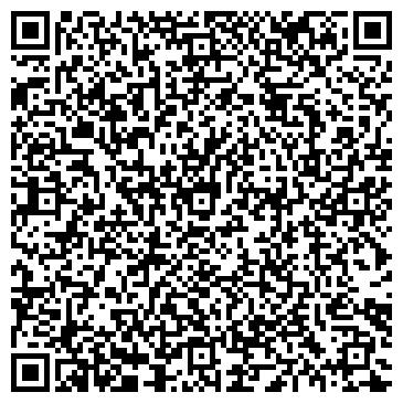 QR-код с контактной информацией организации Агра Капитал Менеджмент, ООО