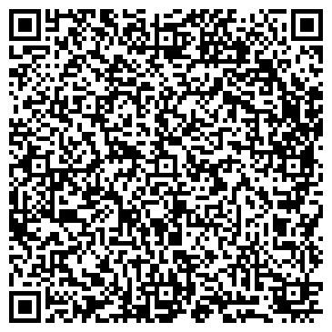 QR-код с контактной информацией организации Профессионал , ООО