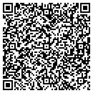 QR-код с контактной информацией организации Маркетс, ООО