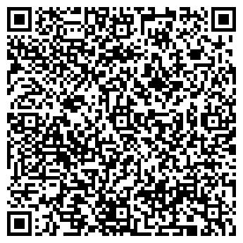QR-код с контактной информацией организации Стандарт Банк, ПАО