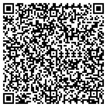 QR-код с контактной информацией организации ЭЛЕКТРОМЕДИА, ООО