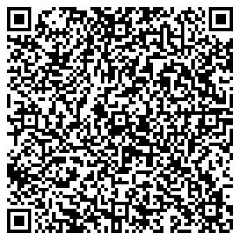 QR-код с контактной информацией организации ЭНЕРГОБИЗНЕС, ЖУРНАЛ