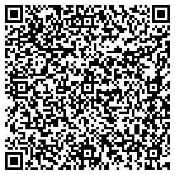 QR-код с контактной информацией организации Випкредит (Vipkredit), ООО