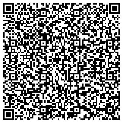QR-код с контактной информацией организации Турагентство Дискавери, ФЛП (Discovery-travel)