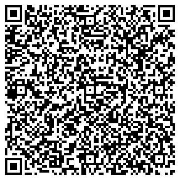 QR-код с контактной информацией организации Модус Ви, ООО