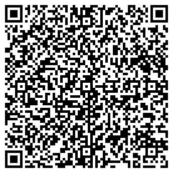 QR-код с контактной информацией организации Львовконнект, ЧП