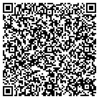 QR-код с контактной информацией организации ЮНИВЕСТ МЕДИА, ООО