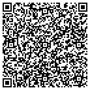 QR-код с контактной информацией организации Кэй-коллект, Компания