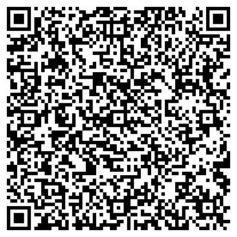 QR-код с контактной информацией организации Эрсте Банк, ОАО