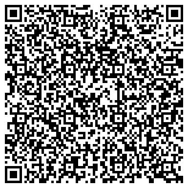 QR-код с контактной информацией организации Легат, юридическая фирма, ООО