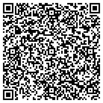 QR-код с контактной информацией организации Эльдорадо, ООО Киев