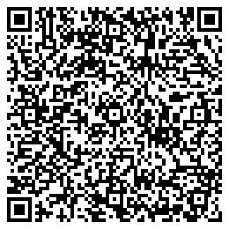 QR-код с контактной информацией организации Алдан , ООО