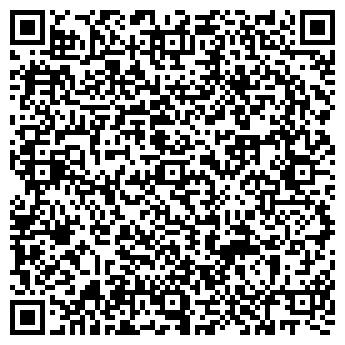 QR-код с контактной информацией организации Колизей Д, ЧП