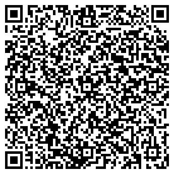 QR-код с контактной информацией организации Kredit, СП