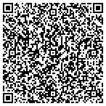 QR-код с контактной информацией организации Реал Кредит КС, ОДО