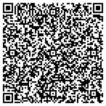QR-код с контактной информацией организации Вутек-Инвест, ООО