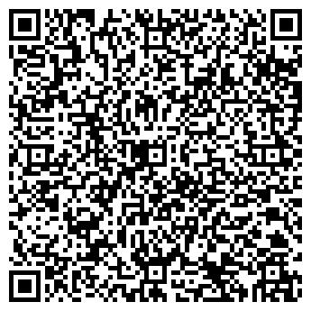 QR-код с контактной информацией организации Референция Плюс, ООО