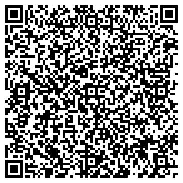 QR-код с контактной информацией организации Ломбард П-Элемент, ООО