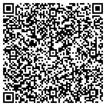 QR-код с контактной информацией организации ДЕТСКИЙ САД № 2372
