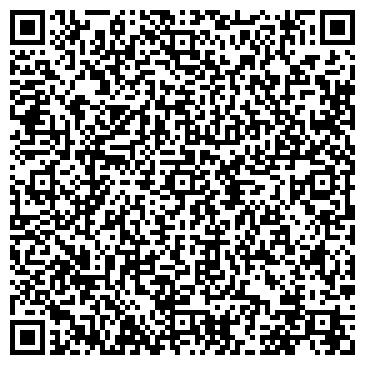 QR-код с контактной информацией организации TV-ПАРК, ИЗДАТЕЛЬСКИЙ ДОМ, ООО