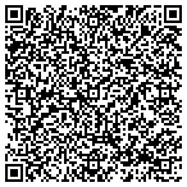 QR-код с контактной информацией организации Лидер (Автоломбард), ЧП