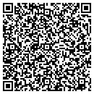 QR-код с контактной информацией организации Сорока, ЧП