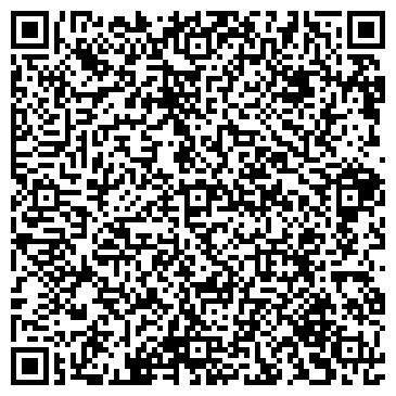 QR-код с контактной информацией организации Нарцисс КС, ООО
