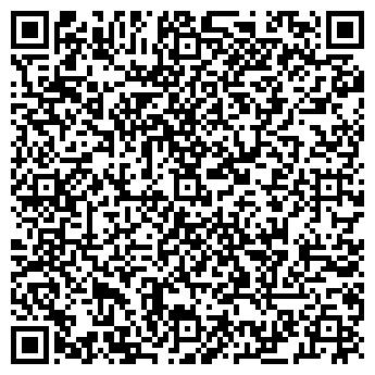 QR-код с контактной информацией организации Арма Факторинг, ООО