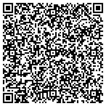 QR-код с контактной информацией организации Сервис-аудит, ТОО