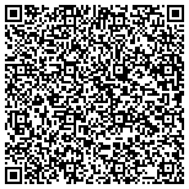QR-код с контактной информацией организации ИДС Аква Сервис-Константиновка