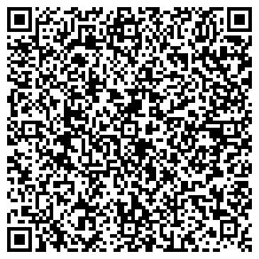 """QR-код с контактной информацией организации Интернет-магазин """"HandBag"""""""