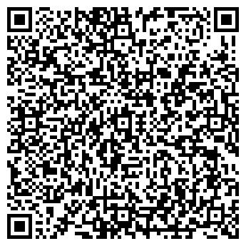 QR-код с контактной информацией организации Grata Audit, ТОО