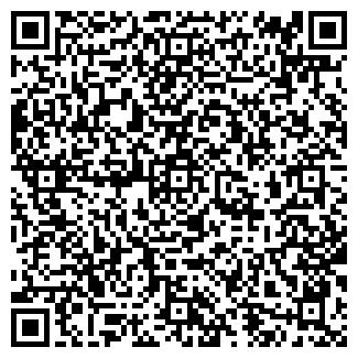 QR-код с контактной информацией организации Бипэк Авто, ТОО