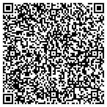 QR-код с контактной информацией организации Коммунсбыт, ТОО