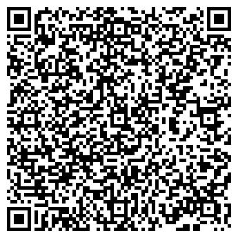 QR-код с контактной информацией организации EFG ЛОМБАРД, ТОО