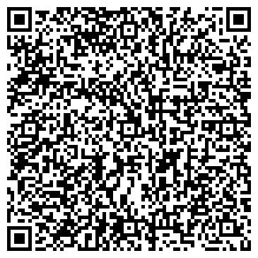 QR-код с контактной информацией организации Актив Ломбард, ТОО