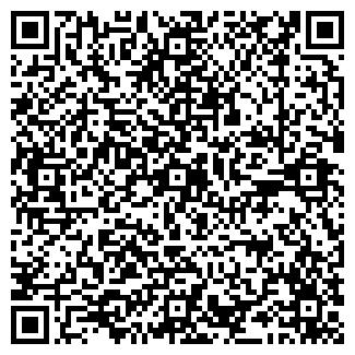 QR-код с контактной информацией организации ТАСЮХА, ООО